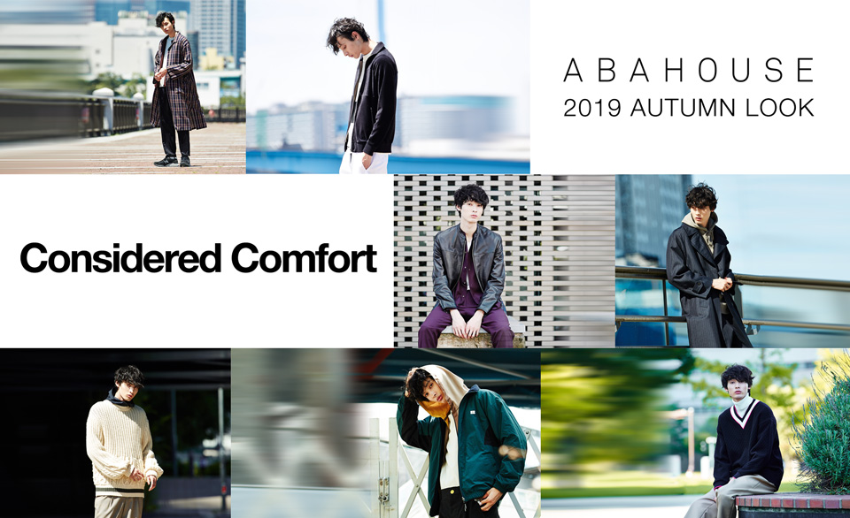 ABAHOUSE『Consideres Comfort』