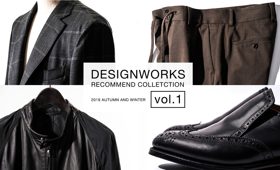 DESIGNWORKS RECOMMEND COLLECTION Vol.1