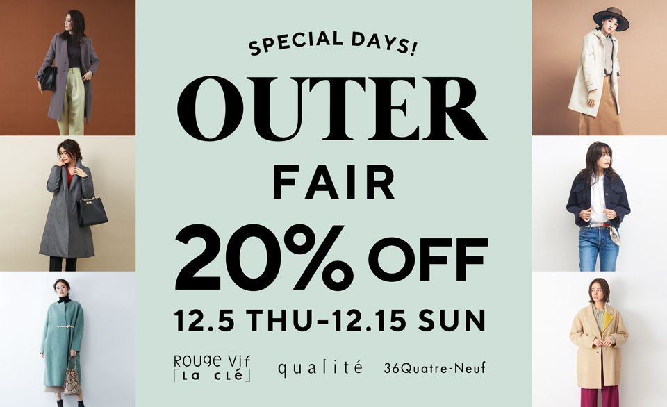 SPECIAL DAYS!OUTER FAIR