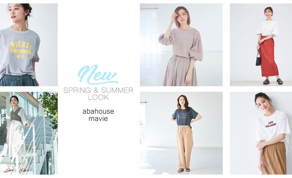 NEW SPRING&SUMMER STYLE