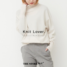 "Knit Lover ""Cashmere Knit Series"""