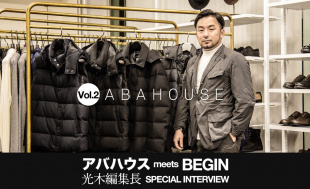 アバハウス meets BEGIN -光木編集長 SPECIAL INTERVIEW VOL.2