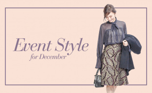 Event Style for December