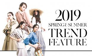 2019SS TREND FEATURE
