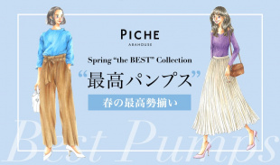 "Spring""the BEST""Collection ""最高パンプス"" 春の最高勢揃い"