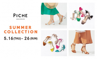 【PICHE ABAHOUSE】SUMMER COLLECTION