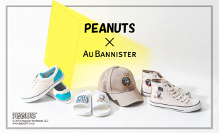 WEB先行販売◆PEANUTS×Au BANNISTER◆ special collaboration!!!