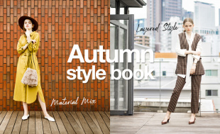 Autumn style book -Layered style&material mix style-