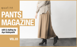 PANTS MAGAZINE VOL.3