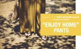 "PANTS MAGAZINE special!""ENJOY HOME""PANTS 2"
