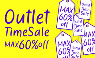 【MAX60%OFF】OUTLET TIME SALE