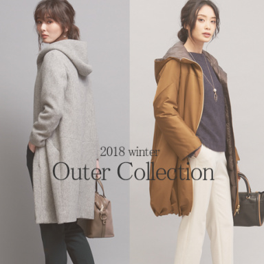 Outer collection -今年の本命アウターそろいました!-