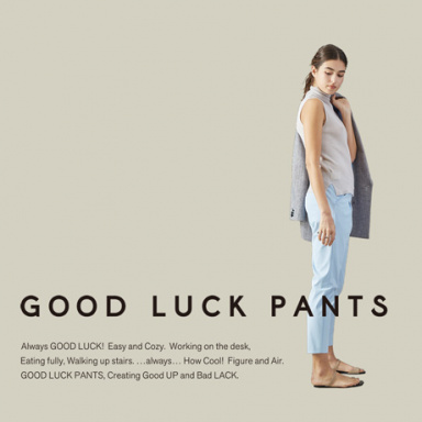 GOOD LUCK PANTS