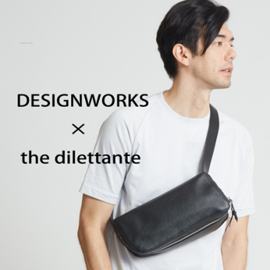《 DESIGNWORKS × the dilettante 》 別注BAGのご紹介