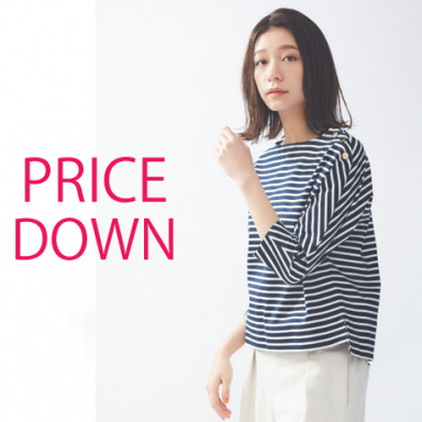 PRICE DOWNアイテム追加!