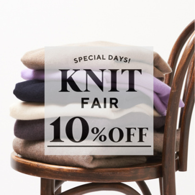 《KNIT FAIR》22日まで!期間限定10%OFF!