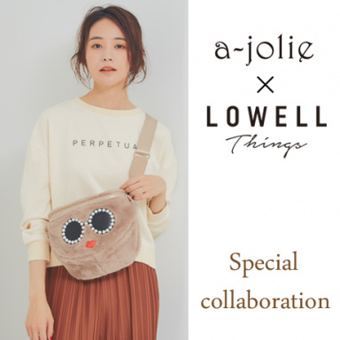 【a-jolie×LOWELL Things】大ヒットコラボアイテムの新色予約開始★