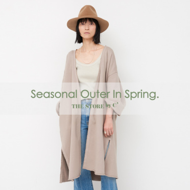 Seasonal Outer In Spring