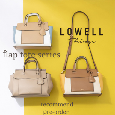 "LOWELL Thingsの人気新作予約商品""Flap tote""の魅力をご紹介"