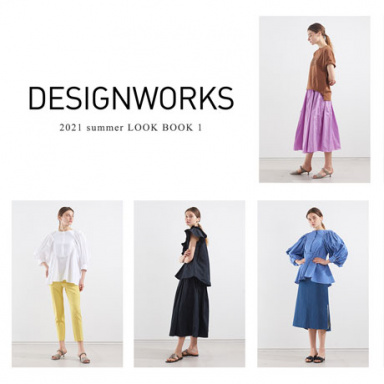 DESIGNWORKS 2021 summer LOOK BOOK 1