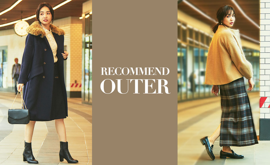 RECOMMEND OUTER