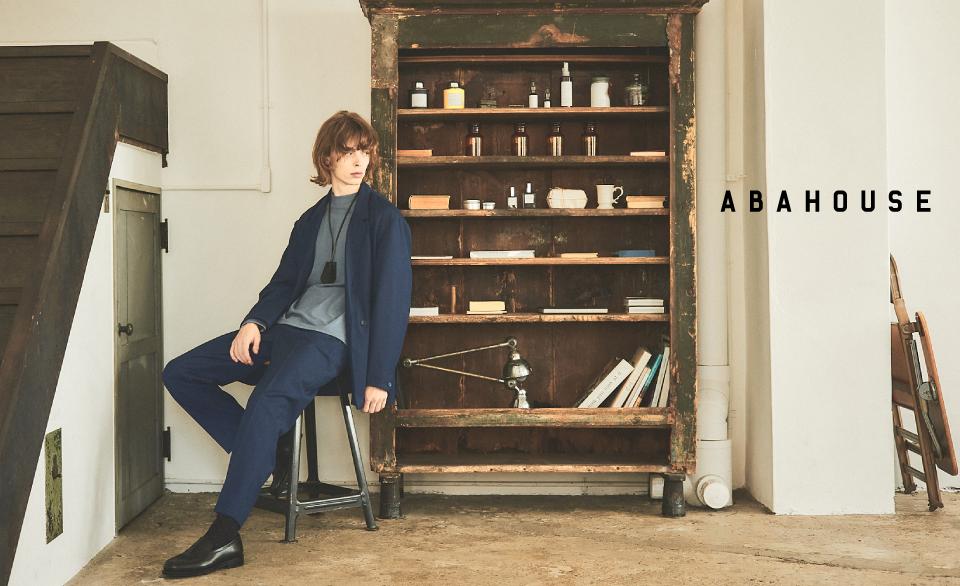 men abahouse-lastword